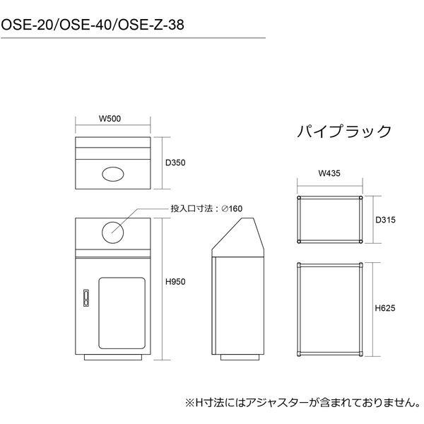 ぶんぶく リサイクルトラッシュ窓付ペットボトル・ホワイト OSE-20 (直送品)