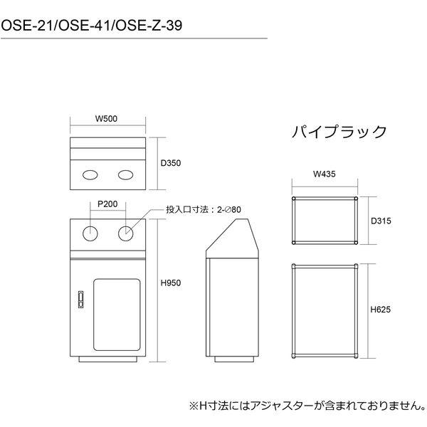 ぶんぶく リサイクルトラッシュ窓付ビンカン・ステンレス OSE-Z-39 (直送品)