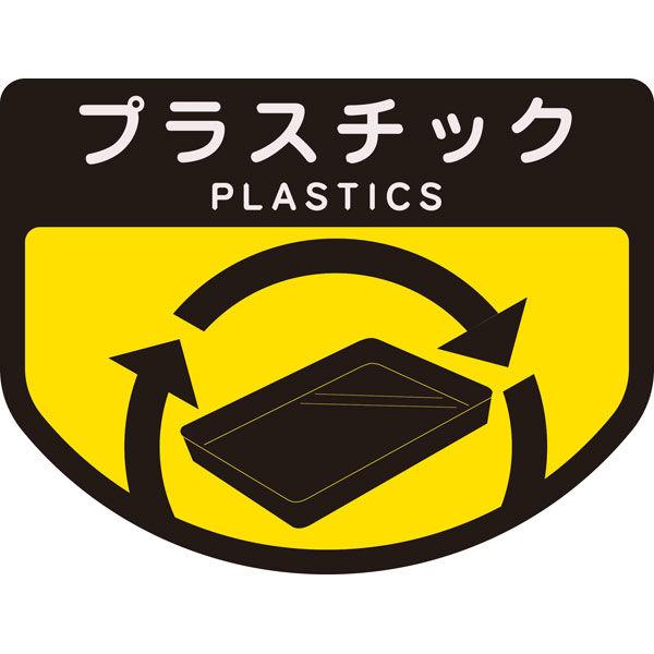リサイクルトラッシュECO-35 プッシュ蓋 イエロー (直送品)