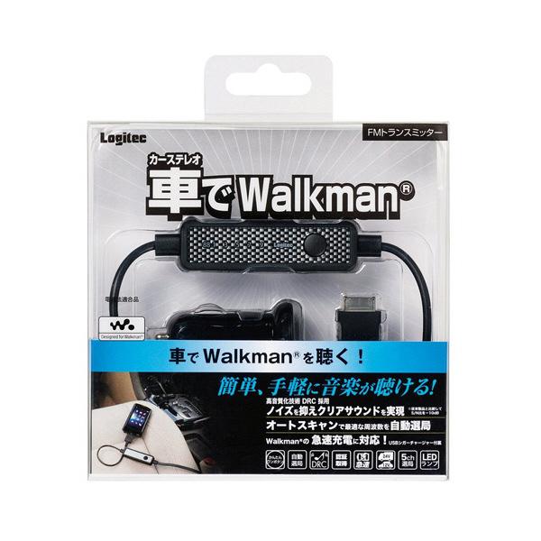ロジテック FMトランスミッター Walkman用 カーボン LAT-FMW04CA (直送品)