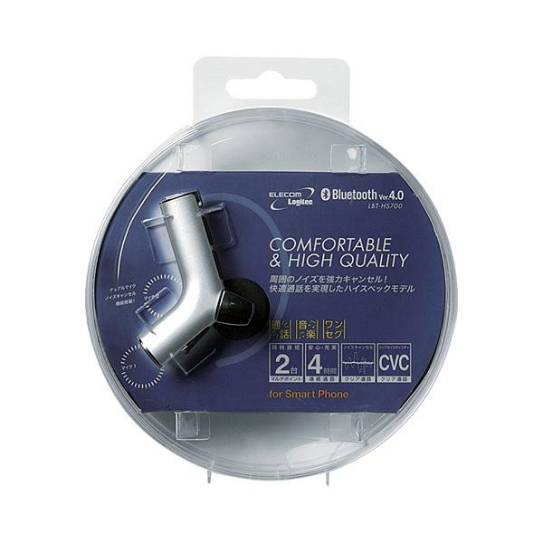 ロジテック Bluetooth ヘッドセット シルバー LBT-MPHS700SV (直送品)
