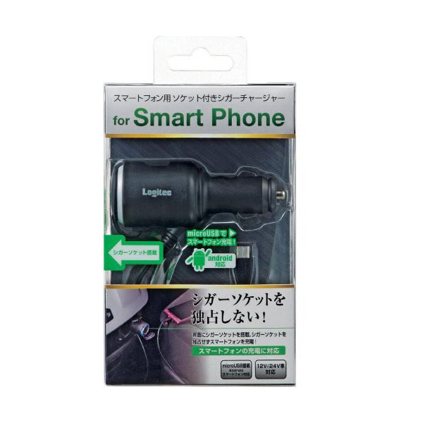 ロジテック シガーチャージャー スマートフォン用 LPA-CCS01S (直送品)