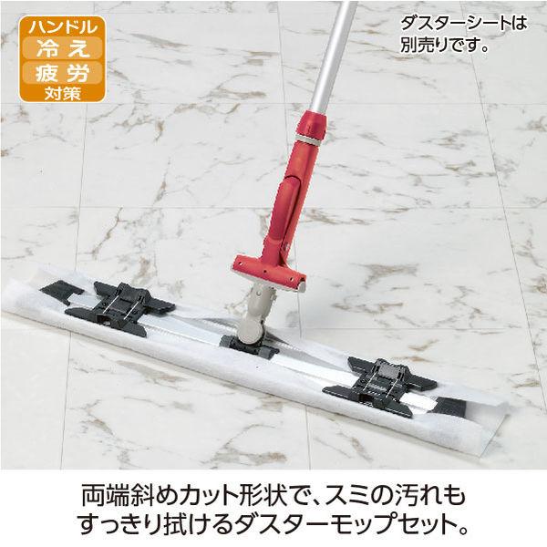 テラモト FXハンドル ライトモップセット 赤 CL-900-136-2 1セット(柄+ヘッド) (直送品)