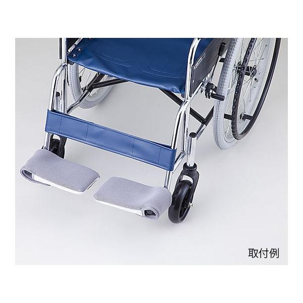 アズワン 車椅子用足乗せカバー TN-8000 1組 8-3368-01(直送品)