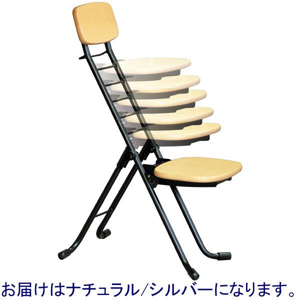リリィチェア M ナチュラル/シルバー 1脚 ルネセイコウ (直送品)