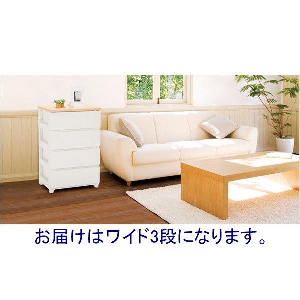 スタイルチェストワイド 3段 1台 JEJ (直送品)