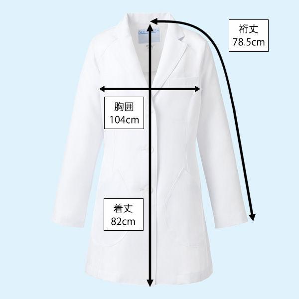 クラリタ レディス診察衣(ドクターコート シングル ハーフ丈) CMA101 ホワイト L (直送品)