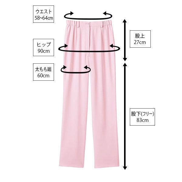 住商モンブラン ナースパンツ ピンク S 73-1353 (直送品)