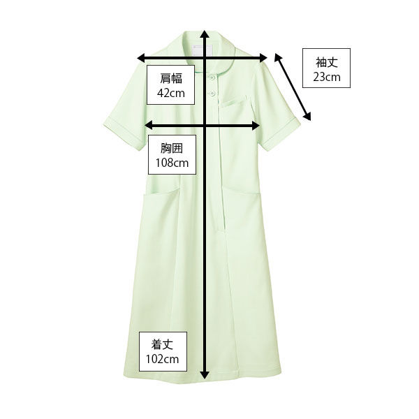 住商モンブラン ラウンドカラーワンピース ナースワンピース 医療白衣 半袖 ミント LL 73-1936 (直送品)
