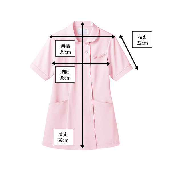 住商モンブラン ラウンドカラージャケット 半袖 ピンク M 73-1942 (直送品)