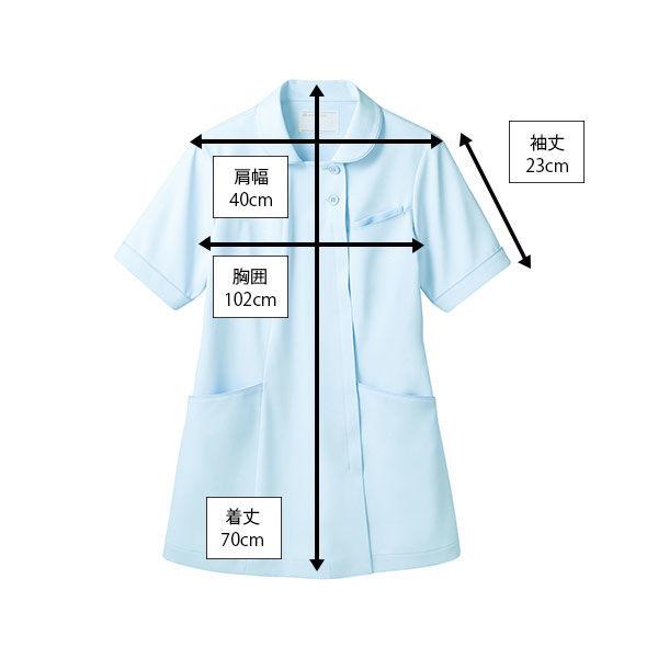 住商モンブラン ラウンドカラージャケット 医療白衣 レディス 半袖 サックスブルー(水色) L 73-1944 (直送品)
