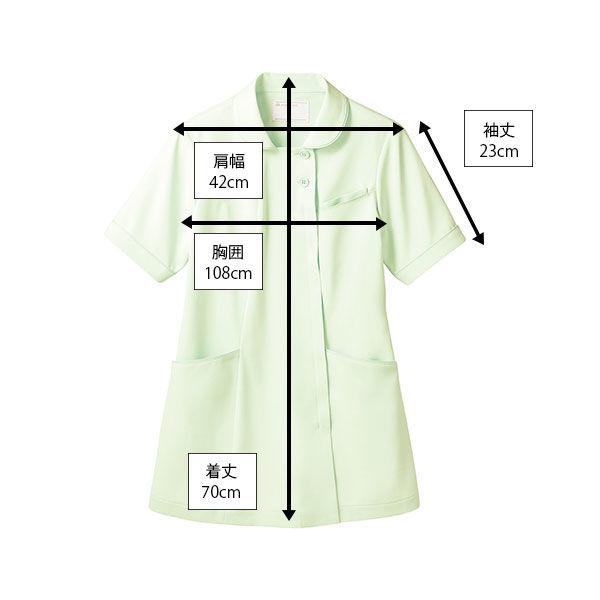 住商モンブラン ラウンドカラージャケット 医療白衣 レディス 半袖 ミント LL 73-1946 (直送品)