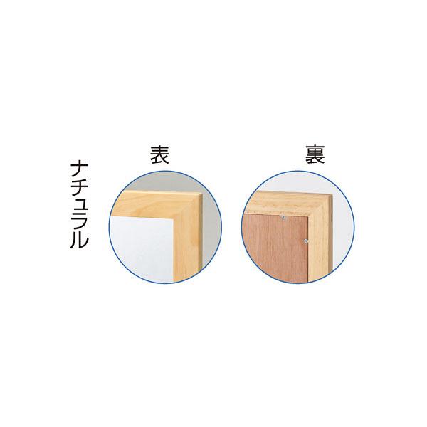 ストア・エキスプレス ローコスト木製ミラー(鏡厚5mm)ナチュラル (直送品)