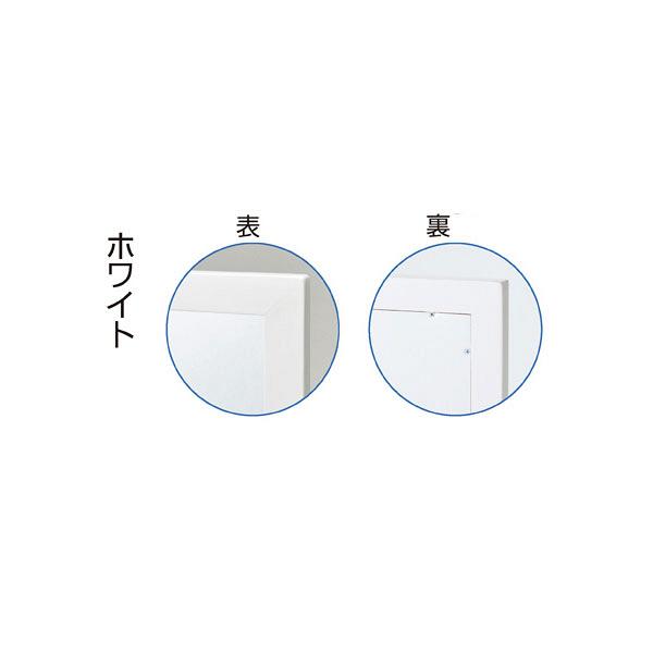 ストア・エキスプレス ローコスト木製ミラー(鏡厚5mm)ホワイト (直送品)