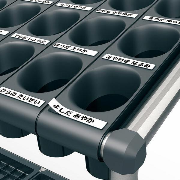 ぶんぶく スリーブ式アンブレラスタンド45本ブラック (直送品)