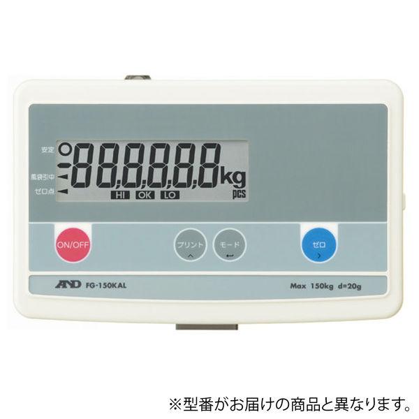 デジタル台はかり 150kg FG150KAM エー・アンド・デイ (直送品)