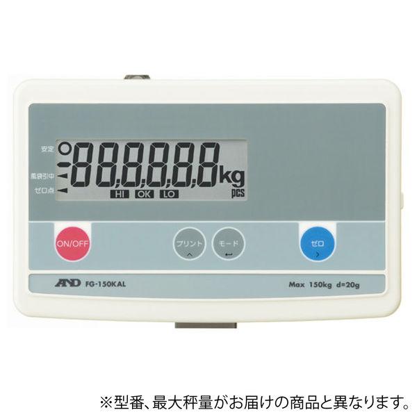 デジタル台はかり 60kg FG60KAM エー・アンド・デイ (直送品)
