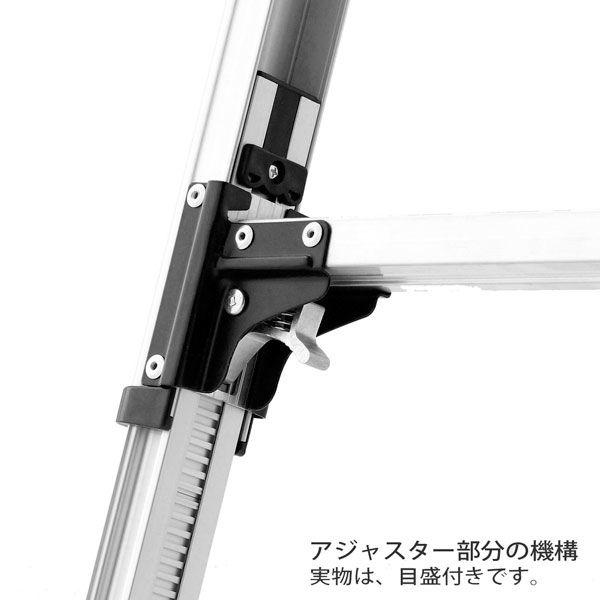 Hasegawa(長谷川工業) アルミ合金 軽量専用脚立 伸縮タイプ 4段 (4尺 122cm) RZS1.0-12 1台 (直送品)