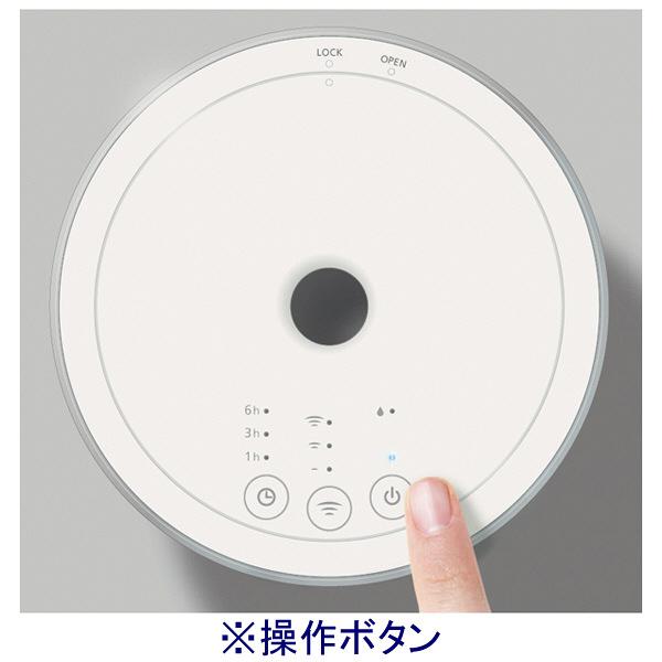 生活の木 アロミック・エア カームゴールド 08-807-1110 (直送品)