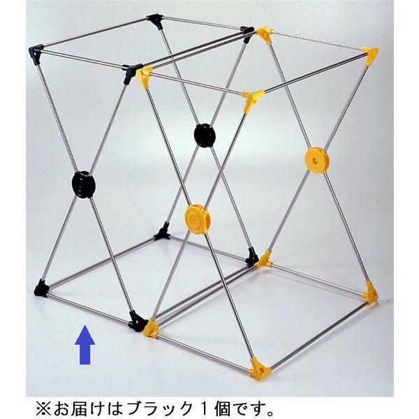 ダストスタンド 70L(1個) ブラック 山研工業 (直送品)