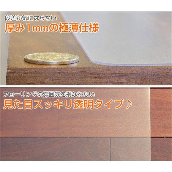 Achilles(アキレス) トイレ用フロアマット<抗菌タイプ> タテ95×ヨコ80cm クリア (直送品)