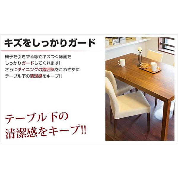 ダイニングテーブル下用保護マット