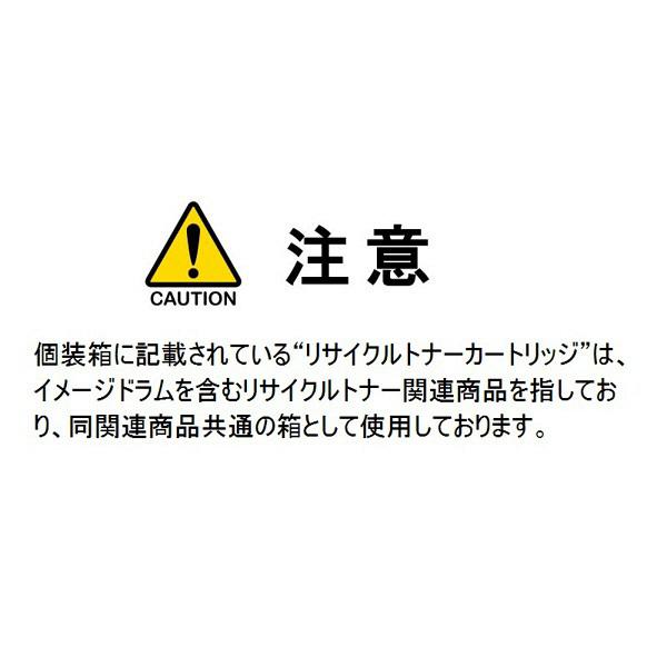 ID-C3CCタイプ