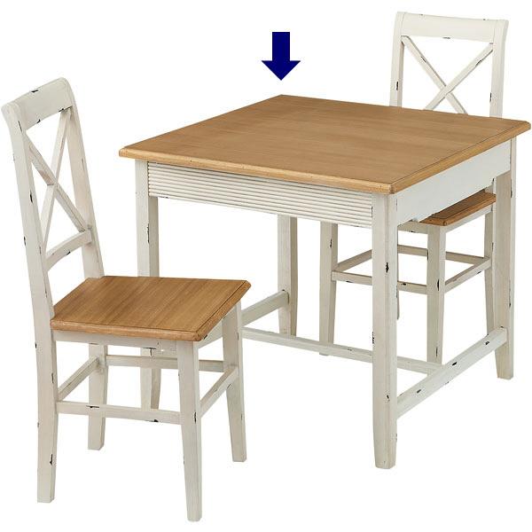 ブロッサム ダイニングテーブル