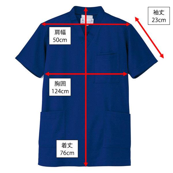 AITOZ(アイトス) ニットスクラブ(男女兼用) 半袖 ブルー 3L 861401-006-3L (直送品)
