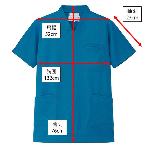 AITOZ(アイトス) ニットスクラブ(男女兼用) 半袖 ターコイズ 4L 861401-027-4L (直送品)