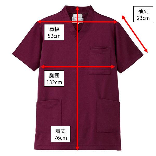 AITOZ(アイトス) ニットスクラブ(男女兼用) 半袖 ワイン 4L 861401-039-4L (直送品)