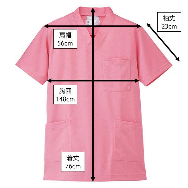 AITOZ(アイトス) ニットスクラブ(男女兼用) 半袖 ピンク 6L 861401-060-6L (直送品)