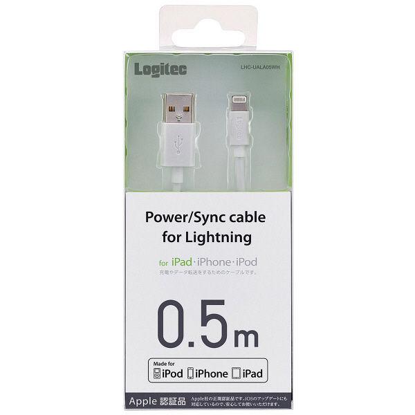 エレコム Lightning 1.2m
