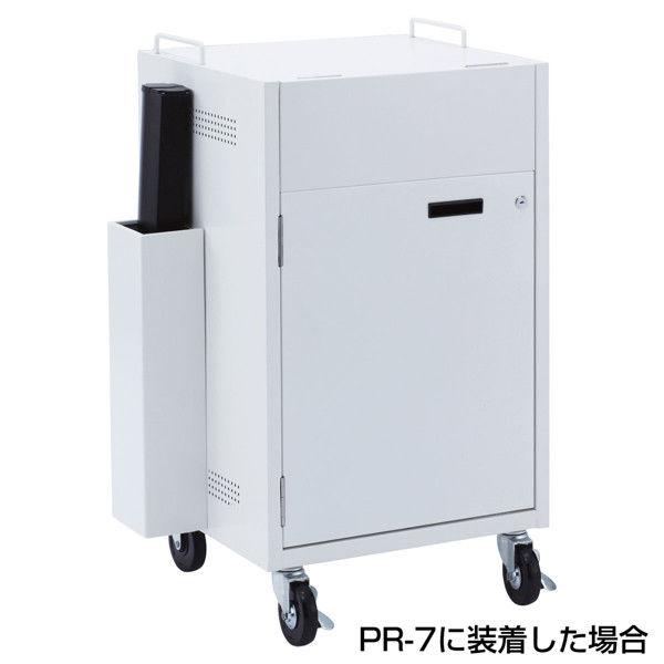 サンワサプライ プロジェクタースクリーンホルダー PR-7H (直送品)