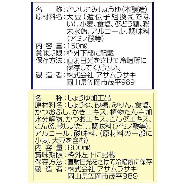アサムラサキ モンドセレクション最高金賞