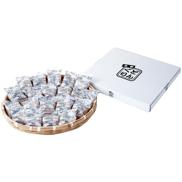 京漬物の入った京都米の焼おにぎり 20個
