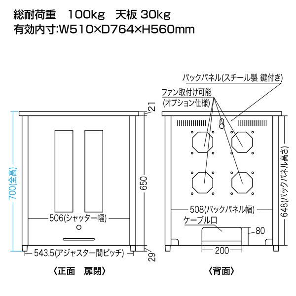 サンワサプライ 19インチマウント付デスク、奥行600mm (直送品)