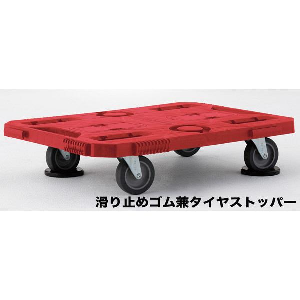 長谷川工業 樹脂製平台車 Zeal Cart ジルカート レッド NEOR (直送品)