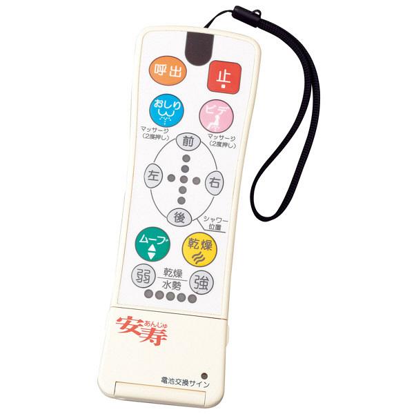 アロン化成 安寿 家具調トイレ AR-SA1 シャワピタ はねあげ H 533-816 (直送品)