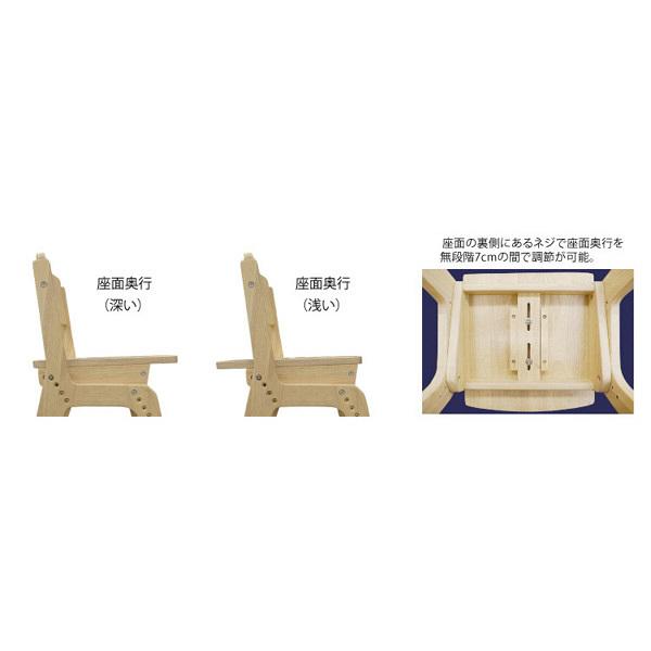 木製チェア ナチュラル/ブラウン