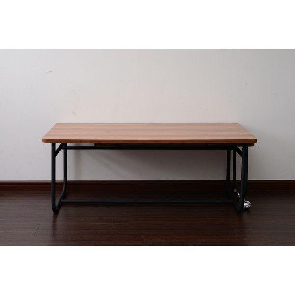B.Bファニシング MUSH 伸縮テーブル ブラウン 幅1050~1690×奥行480×高さ390mm 1台 (直送品)