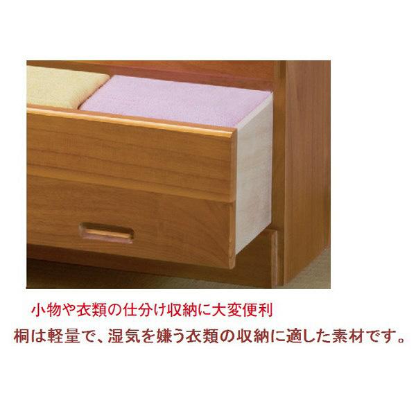 ファミリー・ライフ 木製ハイチェスト 幅600×奥行350×高さ850mm ライトブラウン (直送品)
