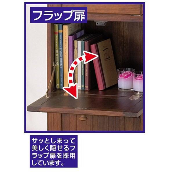 ファミリー・ライフ 木製フラップキャビネット 6枚扉 ブラウン (直送品)
