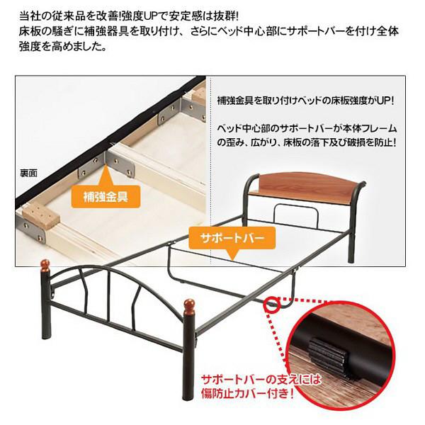 ファミリー・ライフ 木製棚付きパイプベッドS シングル ブラック (直送品)