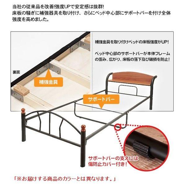 ファミリー・ライフ 木製棚付きパイプベッドSD セミダブル シルバー (直送品)