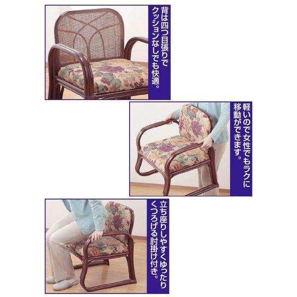 ファミリー・ライフ 籐座椅子 ハイタイプ ハニーブラウン (直送品)