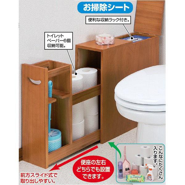 ファミリー・ライフ 木製薄型スライドトイレラック ナチュラル (直送品)