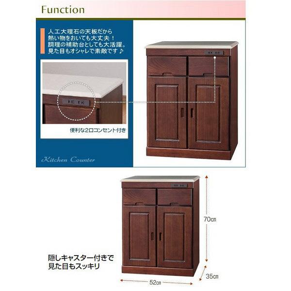 木製キッチンカウンター 幅520mm
