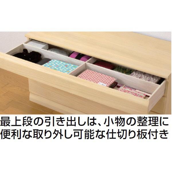 ファミリー・ライフ 木製モダンタンス 3段 (直送品)