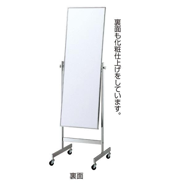 ストア・エキスプレス ローコストスチールミラー ワイド (直送品)